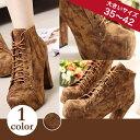 ショッピングブーツ レースアップブーツ ショート靴 美脚 レディース メール便 送料無料 クリスマスプレゼント