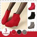 ショッピングショートブーツ ウエッジソールショートブーツ全3色 靴 美脚 レディース クリスマスプレゼント 送料無料