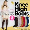 ショッピングニーハイブーツ ブーツ 靴 レディース ロングニーハイブーツ 全8色 美脚 靴下のようなブーツ 送料無料 秋冬 大人気