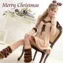 ショッピングコスチューム クリスマス衣装 コスチューム コスプレ レディース トナカイ4点セット Christmas 動物 かわいい サンタクロース