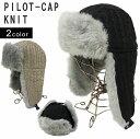 ショッピング耳あて 帽子 パイロットキャップ キャップ フライトキャップ メンズ レディース アビエーター 耳あて 耳付き ケーブル編み 防寒 ファー Keys