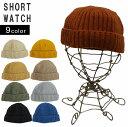 ショッピングニット帽 帽子 ニットキャップ ニット帽 レディース メンズ ビーニー ワッチ ショートワッチ リブ 無地 カジュアル カラー豊富 Keys