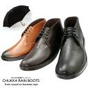 ショッピングレインブーツ キッズ チャッカレインブーツ メンズ 秋冬 ラバーブーツ 合成ラバー 防水性 スーツ着用時 黒 長靴 ながぐつ