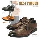 ショッピングビジネスシューズ ビジネスシューズ メンズ 春夏秋冬 外羽根デザインチップ 紐靴 合皮 3カラー6タイプ