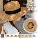 ショッピング麦わら帽子 カンカン帽子 レディース 秋冬 つば広 ストローハット 麦わら帽子 ペーパー 紫外線対策 ベージュと黒