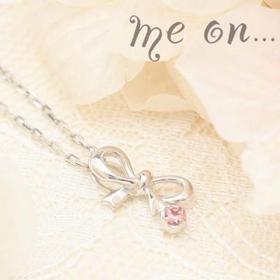 me on... 送料無料結び合う心◆K10ホワイトゴールド[WG]ピンクトルマリン・リボンモチーフネックレス やわらかいリボンにピンクトルマリンが輝く