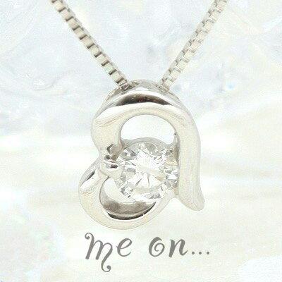 me on... 送料無料甘いシルエットが大人の魅力を引き立てる 18金[18K]ホワイトゴールド・オープンハート・1粒ダイヤモンドネックレス やわらかなハートのラインが可愛く、美しい★