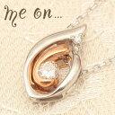珠宝, 手表 - me on... 送料無料2粒のダイヤモンドが並ぶ 水と炎の涙◆K10ホワイトゴールド[WG]&K10ピンクゴールド[PG]ダイヤモンドティアドロップネックレス お届けまで2〜3週間