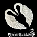 6g 羽ばたく白鳥の華やか天然ボーン フックピアス★ボディピアス ホワイトボーン 骨 天然素材 イヤーロブ タロン