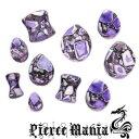 ショッピングオーガニック 《在庫限り》12mm 珍しい雫型 クレイジーアゲート紫 天然石プラグ★ボディピアス ストーンプラグ ダブルフレア イヤロブ 天然素材 ボディーピアス ボディピ