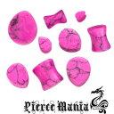 ショッピングオーガニック 《在庫限り》4g 珍しい雫型 ハウライト ピンク 天然石プラグ★ボディピアス ストーンプラグ ダブルフレア イヤロブ 天然素材 ボディーピアス ボディピ