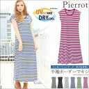 ★★☆[Marvelous] UV cut &DRY processing horizontal stripes dolman sleeve short sleeves maxiskirt one piece ☆ maxiskirt length dress maxiskirt dress maxiskirt one piece dress [returned goods impossibility]