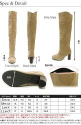 ☆+8cmの太めヒールが安定感ある履き心地!細魅せ効果も期待のスエードニーハイブーツ☆靴ブーツロングブーツヒールシンプルSMLLL大きいサイズ【返品不可】