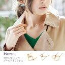 シンプルゴールドネックレス シンプル ネックレス ゴールド シンプルネックレス