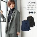 ダブルボタン テーラードジャケット☆ ジャケット スーツ ダ...