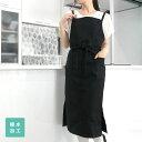Ono-apron-82-3400