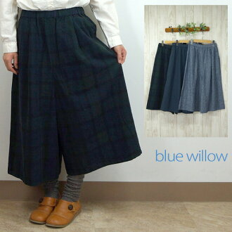 Pierrot Rakuten Store | Rakuten Global Market: Blue willow cotton ...