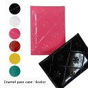 Sa-cardcase-48-01