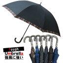 傘 雨傘 送料無料 メンズ 男の子 男性用 65cm まとめ...