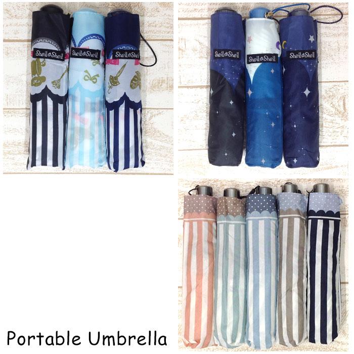 折りたたみ傘 雨傘 送料無料 レディース まとめ買い 手開き式 おしゃれ/メール便不可