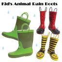 ☆かわいくて雨の日も目立って安全♪子供用長靴☆☆キッズアニマルレインブーツ☆カエル・ハチ・テントウムシ☆