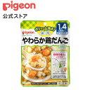【アウトレット品】【12個入】食育レシピ鉄Ca やわらか鶏だ...