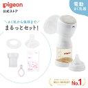 pigeon-shop:10000876
