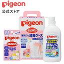 pigeon-shop:10000892