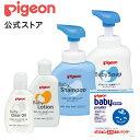 pigeon-shop:10000893