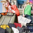 レディースバッグ Qbag zip ジップ ジップ付き あす楽 送料無料 ギフト プレゼント L