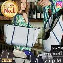 レディースバッグ Qbag zip Mサイズ ジップ付き マザーズバッグ バッグ Qバッグ レディースバッグ トートバッグ 大容量 ネオプレーン ネオプレンバッグ バッグ・小物・ブランド雑貨 バッグ 男女兼用バッグ トートバッグ