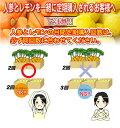 【月間購入】レモ...