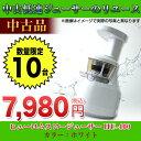 【限定価格】【中古】ヒューロムスロージューサー HU-400 カラー:ホワイト 【低速ジューサー】【hurom】【スロージューサー】