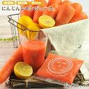にんじんレモン冷凍ジュース 1箱 100cc×30p 冷凍ジ...