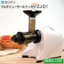 【ポイント10倍】野菜セット特典付!マル...