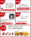 【10大特典】今なら特典盛りだくさん!バイタミッ...