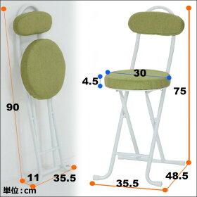 いす折りたたみイス椅子折り畳み背もたれ布ファブリックブラウングリーンオレンジ