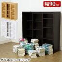 スライド式 本棚 スライドラック 送料無料 文庫本 単行本 ブラウン色 ダブルスライド式書棚 収納棚