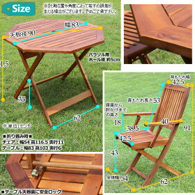 ガーテンテーブルセット木製テーブルセット3点肘付き折り畳みチェア2脚90センチ折り畳み八角テーブルオイルステイン仕上げ