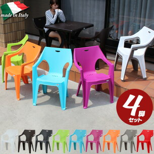 ガーデンチェアー イタリア チェアー ガーデン プラスチック おしゃれ スタッキング アウトドア ホワイト
