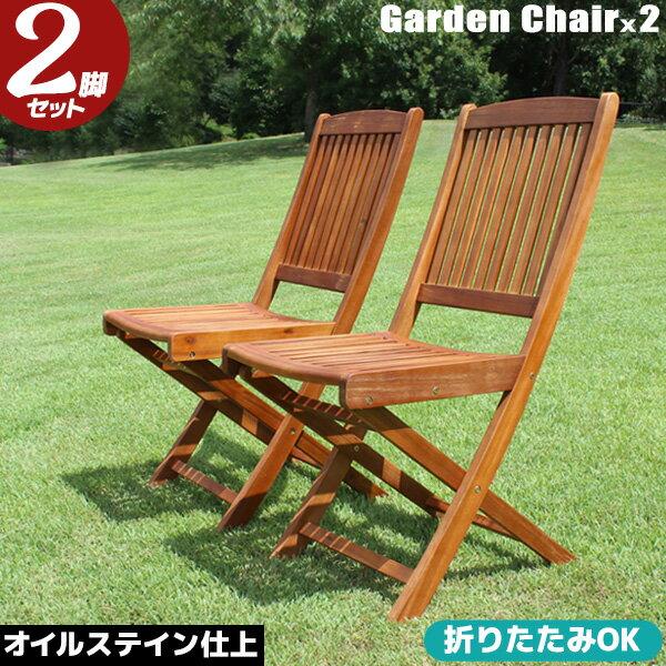 ガーデンチェア ガーデンチェアー セット 肘無チェア フォールディングチェア 折りたたみチ…...:pikaiti-kagu:10014532