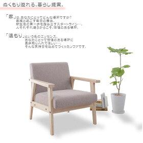 1人掛けソファ北欧カフェ家具カフェ風木肘アンティークソファレトロソファ
