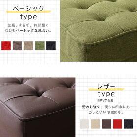 カラーは20色。色によって素材が違います。