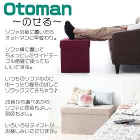 脚を乗せる?雑誌を乗せる?ちょい置きに便利です。