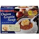 【今ならポイント7倍】オニオングラタンスープ 今だけ送料無料!会員制スーパーでリピーター続出!/フリーズドライ/…