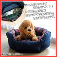 デニム&チェック柄ベッド 【ハウス ペットベット 犬ベッド ペットベッド 小型犬 猫ベッド】冬