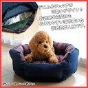 犬 猫 デニム&チェック柄ベッド 【ハウス ペットベット 犬ベッド ペットベッド 小型犬 猫ベッド】冬 春 夏 おしゃれ