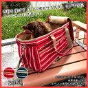 ペットキャリーバッグdog1 キャリーバッグ かわいい キャリーバック 小型犬 犬 猫 キャリーケー