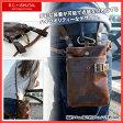 BCイシュタル ハイクオリティー シザーバッグ シザーケース チョークバッグ 美容師 メンズ レディース