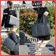 リクルート&クラッチスタイルバッグ A4対応 ショルダーバッグ ビジネス メンズ レディース ビジネスバッグ ビジネスバック 女性 就活 リクルートバッグ